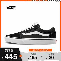 Vans范斯 运动休闲系列 Ward板鞋运动鞋 新款低帮男子官方正品