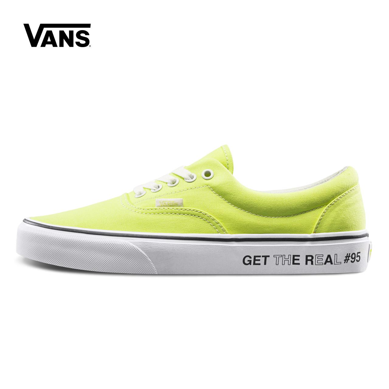 Vans范斯官方正品 GET THE REAL#95 新款Era低帮情侣款运动鞋