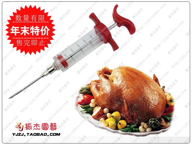 调味料注射器 烤汁注射器 火鸡针 注射器 烤肉注射器 调料注射器