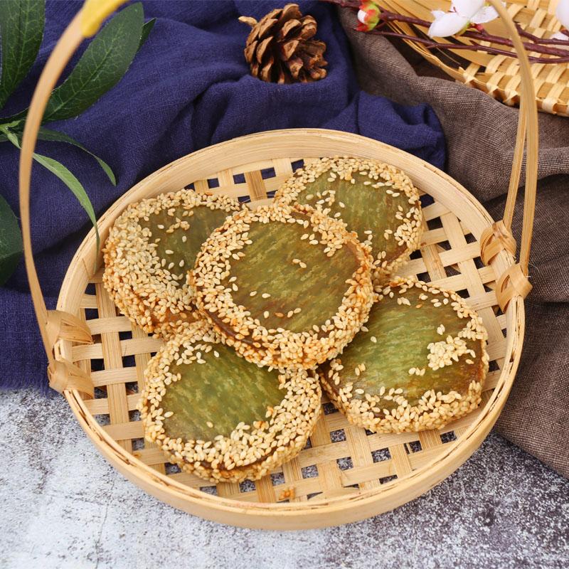 家佳蓥绿茶佛饼318g 早餐食品小吃半成品 油炸小吃冷冻食品 包邮