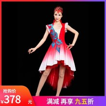 Classical Dance Costume Not Forget the Beginning of Contemporary Dance Contemporary Dance Accompaniment Skirt National Dance Costume Stage Costume