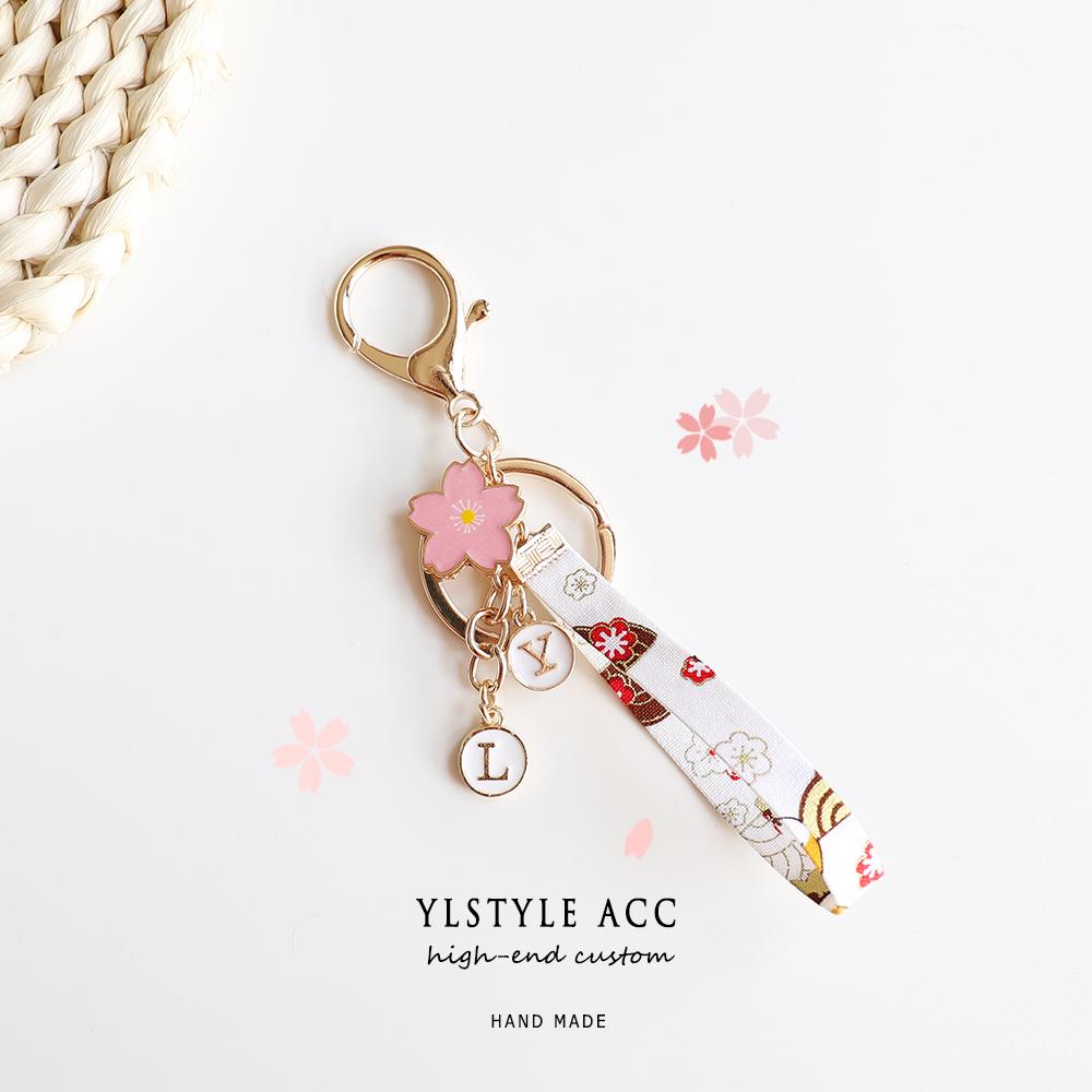 Ylstyle acc定制款樱花字母锦鲤腕带钥匙扣花朵挂件情侣配饰饰品