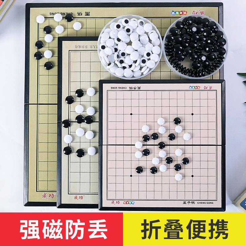 Китайские шашки Артикул 610892116084