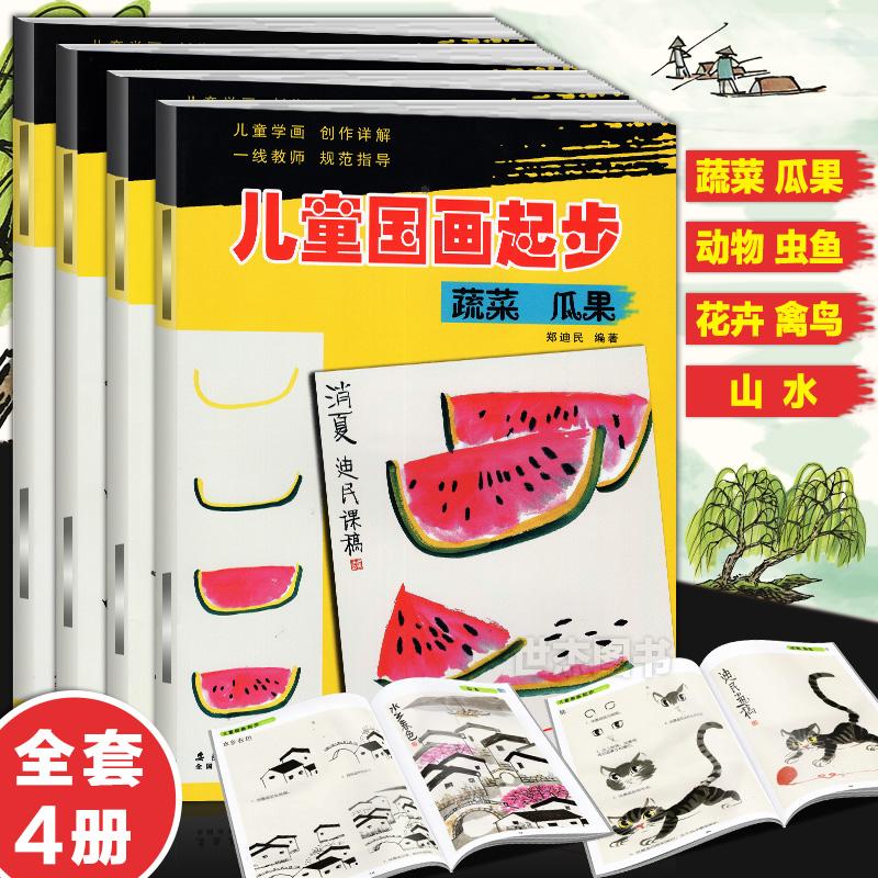 Традиционная китайская живопись Артикул 12992456048
