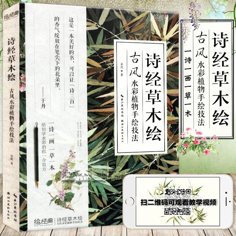 Китайская живопись Артикул 559081615493