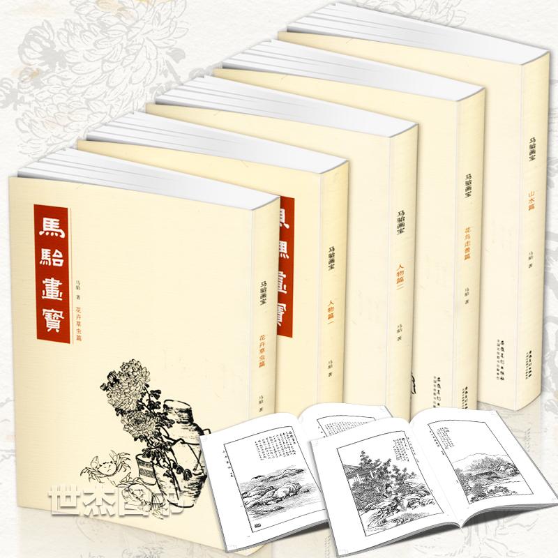 Китайская живопись Артикул 573729737968