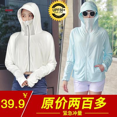 防晒衣女2021新款防紫外线薄防晒服