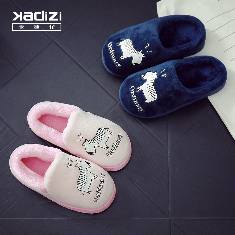 Children's cotton slippers winter baby cotton-padded shoes autumn indoor home paternity shoes boys and girls children plus velvet warm