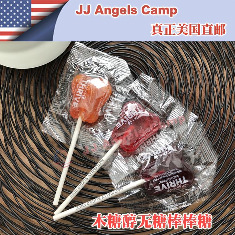 美国代购Dr. John's 不伤牙的木糖醇无糖棒棒糖 牙齿形状/椭圆