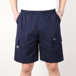 夏季短款中老年五分裤男宽松薄款沙滩裤老人休闲裤子中年男士棉裤