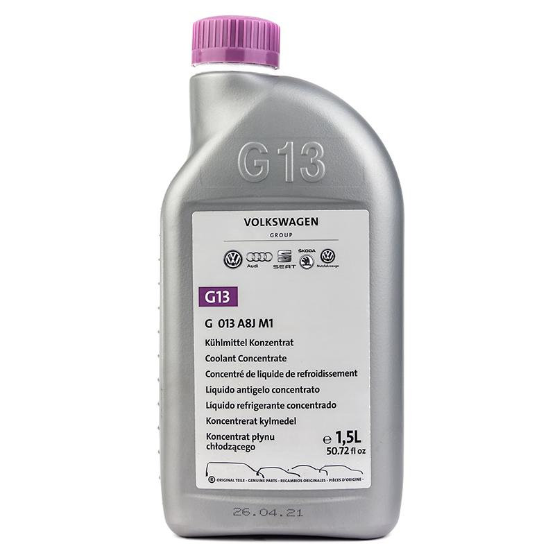 防冻液德国原装G13进口冷却液优良散热性能适用大众奥迪汽车1.5升