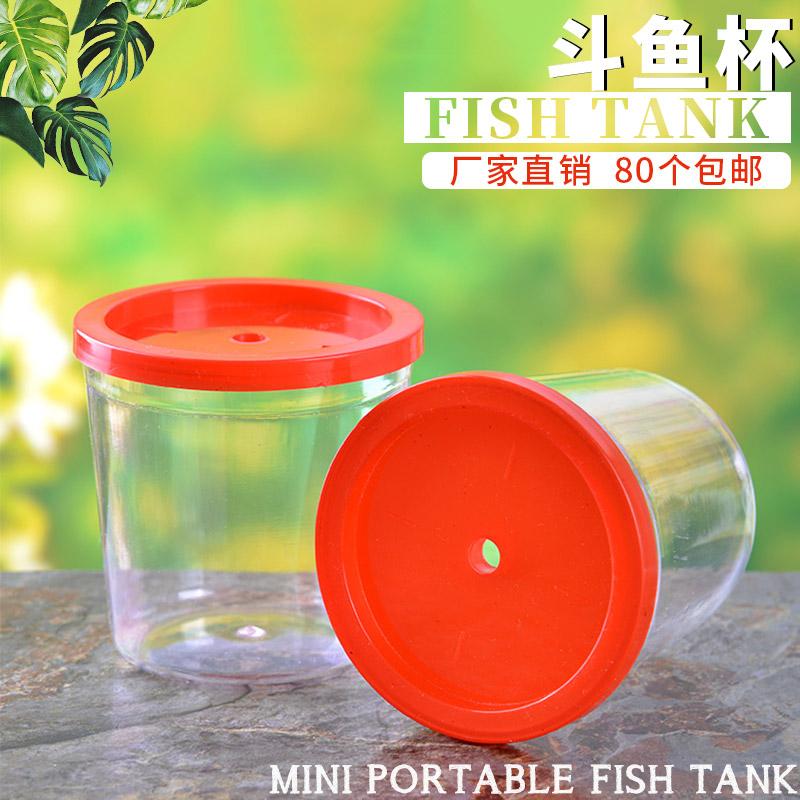 Дополнительные товары для аквариума Артикул 553387737505