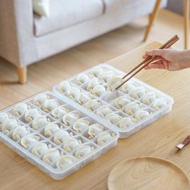 速冻饺子盒冰箱饺子保鲜盒食品级家用厨房塑料分格放水饺的收纳盒