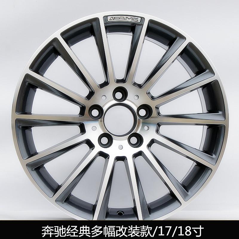17寸18寸奔驰e280轮毂 奔驰e级e200 e260 e300l轮辋B200胎铃C200