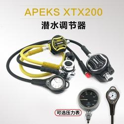apeks xtx200+深潜备用二级+单表