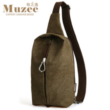 Herdsman's Breast Bag Personality Single Shoulder Bag Sports Bag Recreational Canvas Mini Bag Oblique Bag Male
