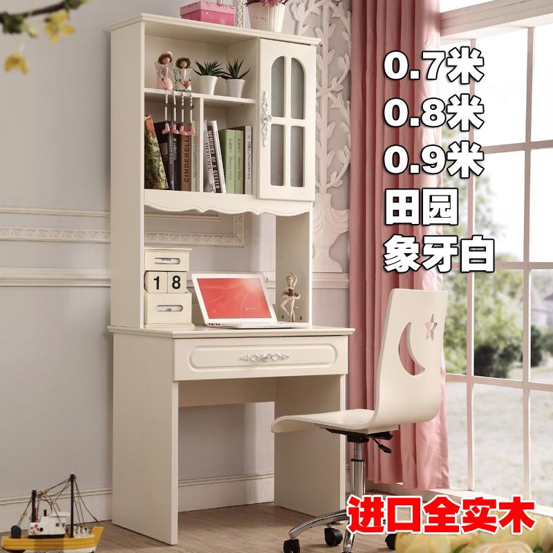 韓式田園実木パソコンデスクは本棚付き0.9 0.7 m 0.8デスクトップセットの書棚70 cm 90 cmです。