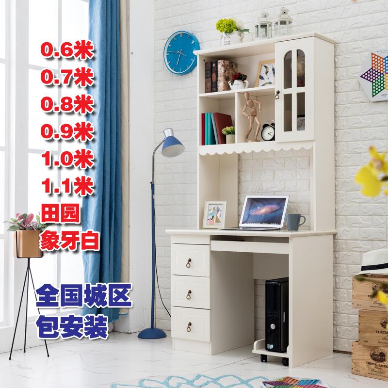 韓式の田園のデスクトップコンピュータは本棚の固体の木の家庭用の80の小さい本のテーブルの70の子供の組み合わせの1.1メートルの90 cmを持ちます。