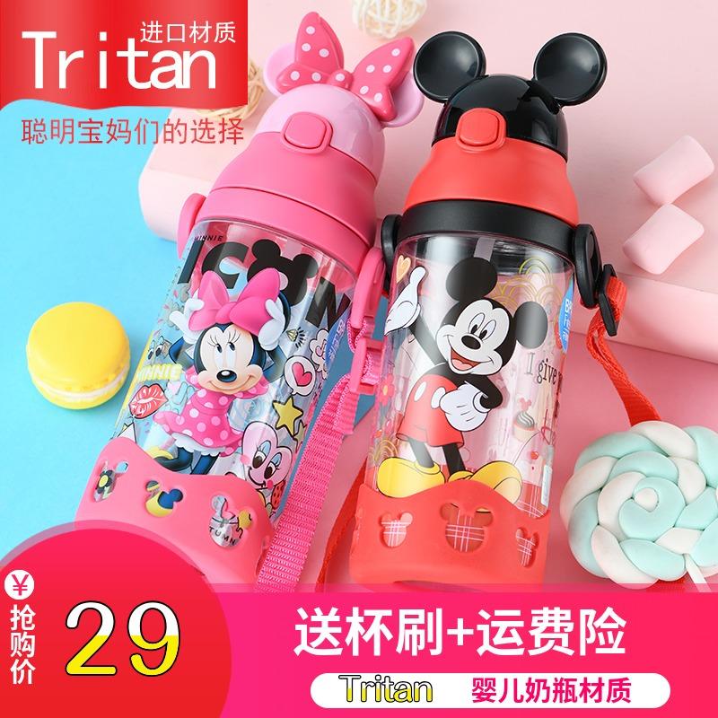 迪士尼儿童水杯幼儿园女童男孩吸管杯小学生可爱夏季塑料水壶防摔