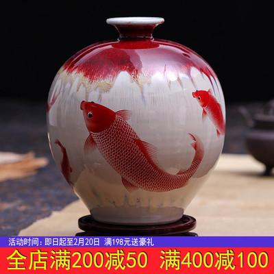 景德镇陶瓷器仿古窑变冰片裂纹釉石榴花瓶插花新中式古典家居摆件