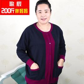 中老年女装秋冬长袖羊毛羊绒衫加肥加大码200斤胖妈妈装套头毛衣