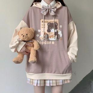 日系秋冬季新款卫衣女学生可爱拼色宽松连帽上衣潮