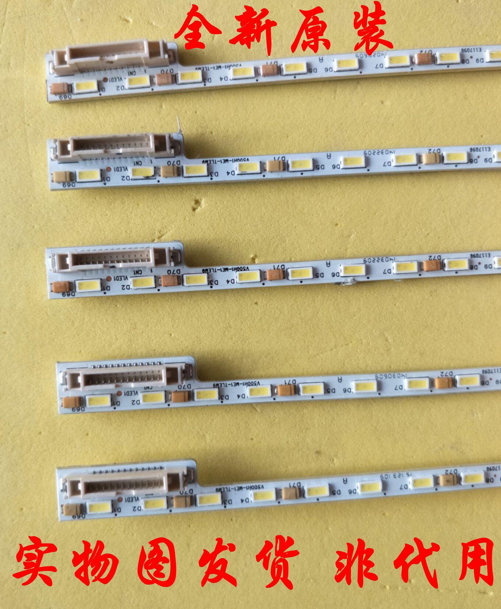 全新TCL L50F3700A 50E510E灯条V500H1-ME1-TLEM9屏V500HJ1-ME