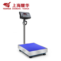 Shanghai Yaohua bluetooth Electronic weighing Express Special electronic scale computer interface RS232 serial port 100kg station weighing