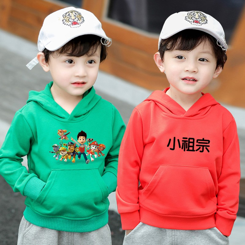 Childrens Hooded Sweater boys spring and autumn wear 2021 new girls clothes on Wangwang team childrens foreign style Hoodie