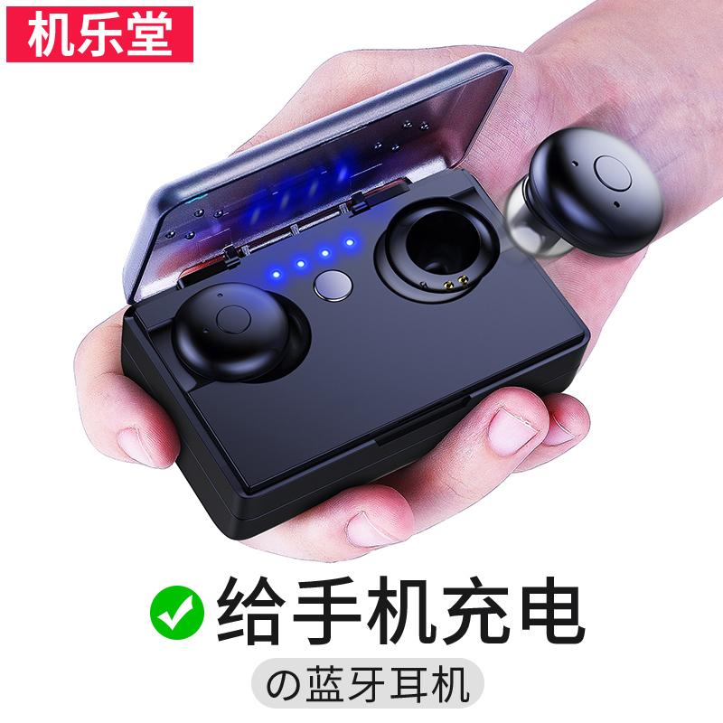 Joyroom/机乐堂 E20苹果蓝牙耳机超小迷你耳塞运动无线双耳入耳式