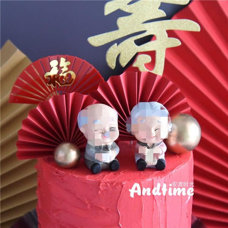 祝寿金婚生日围巾老奶奶拿水杯老爷爷玩偶摆件插件烘焙蛋糕装饰
