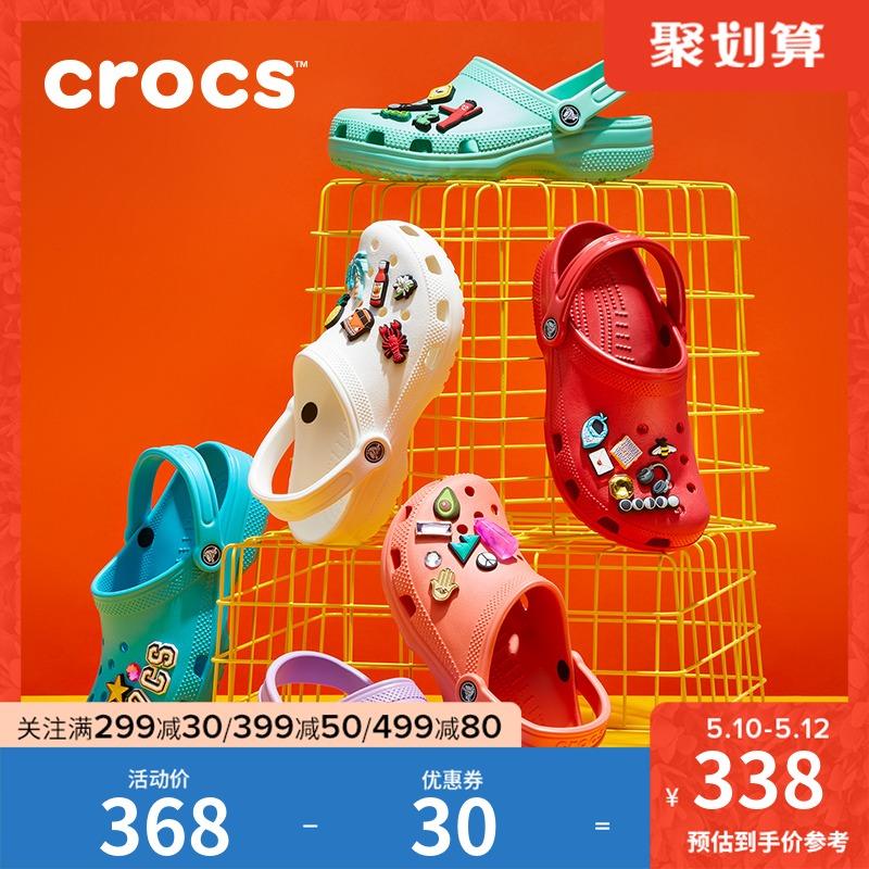 杨幂同款 Crocs卡骆驰洞洞鞋夏季男透气沙滩拖鞋女凉鞋 |10001