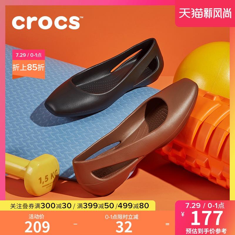 crocs方头平底鞋黑色职业浅口凉鞋