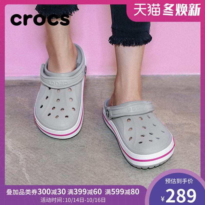 Crocs卡骆驰男女鞋时尚平底鞋防滑包头沙滩凉鞋外穿凉拖鞋|205089