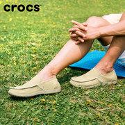 crocs鞋为什么那么贵