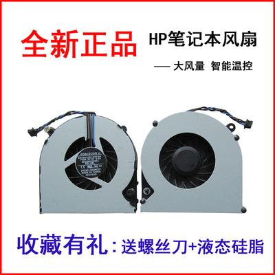 全新惠普HP 4530 6470B 風扇 4530S 6460B 8460P 8460W風扇