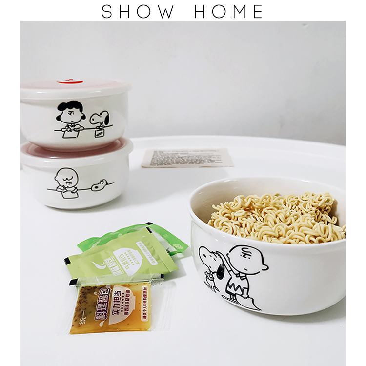 SHˇ史努比Snoopy上班族保鮮盒密封北歐陶瓷圓形帶蓋便當盒泡麵碗
