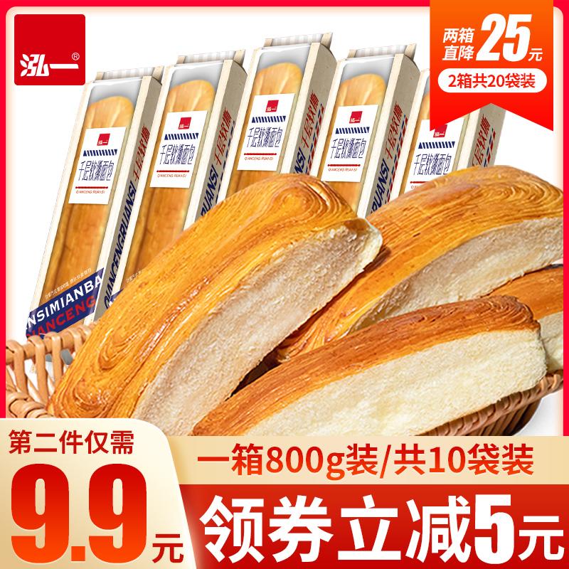 泓一千层软手撕整箱学生早餐品面包