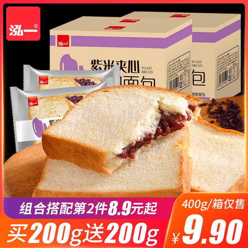 小零食面包糕点点心官网地址