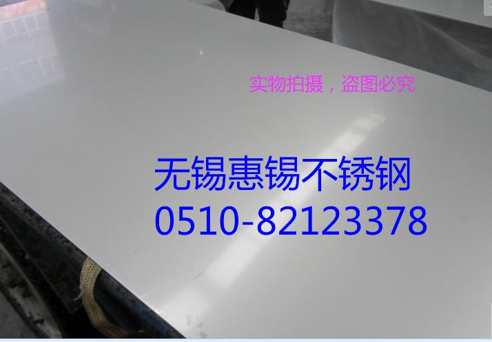 Листы стальные Артикул 534193798900