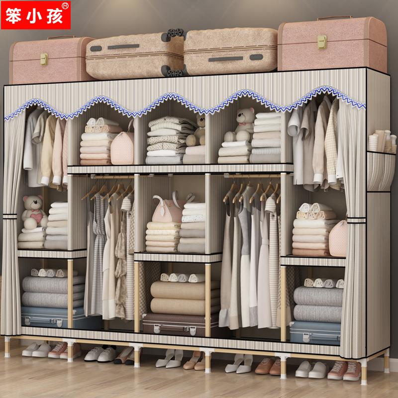 简易衣柜布衣柜实木钢管加粗加固加厚牛津布艺家用组装收纳挂衣橱