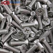 304不锈钢螺丝十字平头螺丝沉头螺钉螺栓 5x6 包邮