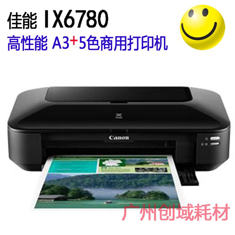 包邮全新原装行货佳能canon IX6780五色照片打印机A3+连供CAD