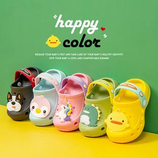 宝宝小童洞洞鞋儿童拖鞋夏男童女童婴儿幼儿防滑软底室内包头凉拖图片