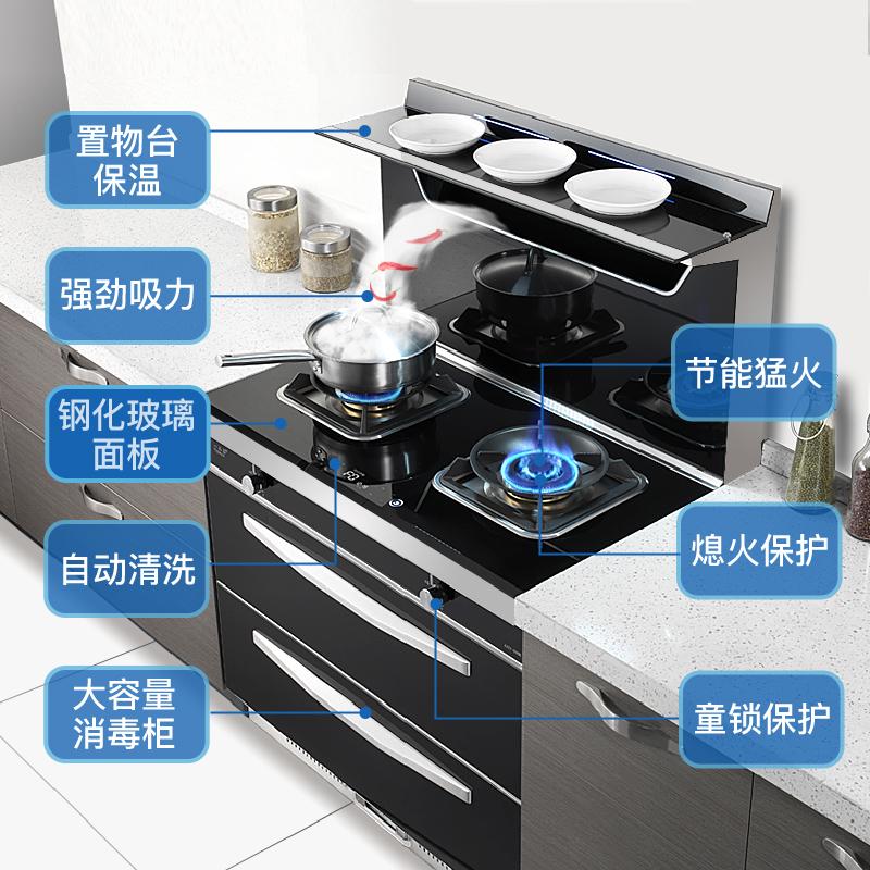 一品家X2双电机集成灶家用一体灶下排式侧吸烟灶套餐一体环保灶