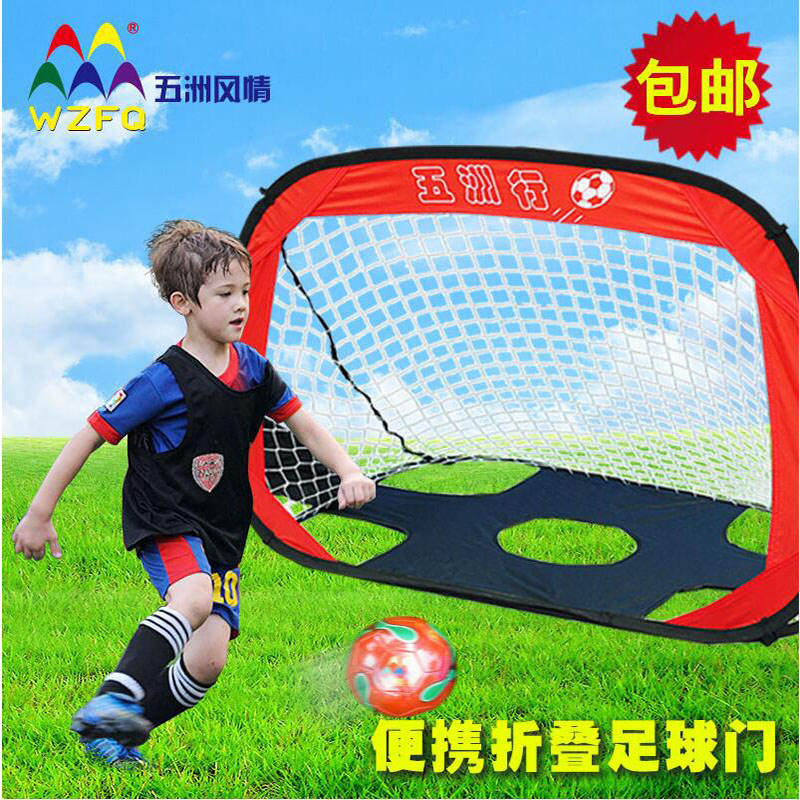 Пять континент стиль дети футбол цели на открытом воздухе движение сложить футбол цели 5-7 человек футбол чистый портативный