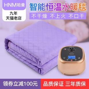 水暖电热毯家用三双人水循环暖毯炕单人电褥子安全无辐射乳胶床垫图片