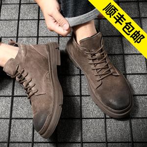 马丁靴男潮鞋男鞋冬季2019新款老爹休闲鞋子百搭中帮皮鞋工装靴子