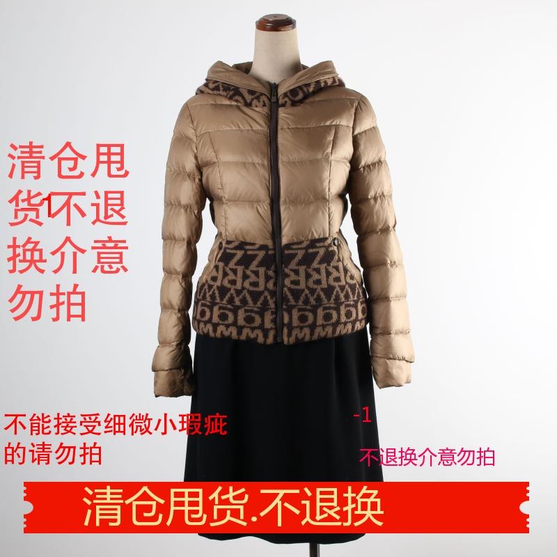 清货宝L家棕色短款修身连帽羽绒服样衣女装折扣3L2011