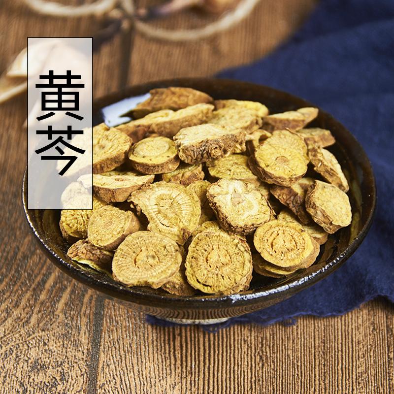 Традиционная китайская медицина лесоматериалы желтый Цинь желтый Цинь чай желтый Цинь порошок магазин в также желтый кипарис желтый даже 500 грамм два джин пакет mail
